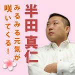 gensaku